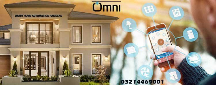 Home Automation Pakistan